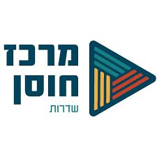 Sderot Resilience Center