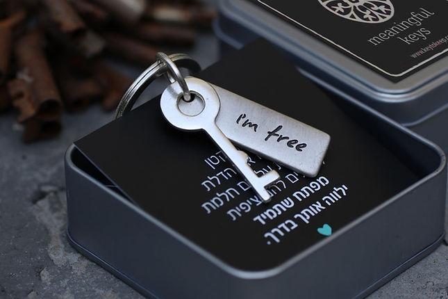 מחזיק מפתחות I'm free
