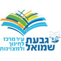 Givat Shmuel