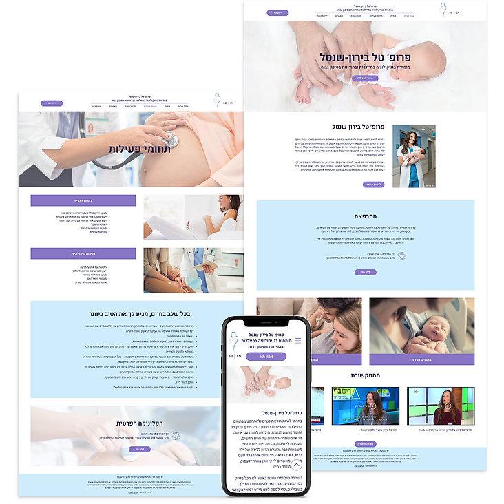 בניית אתר בוויקס לרופאת נשים כולל אפשרות זימון תורים