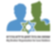 לוגו עמתת אח גדול למען חיילים בודדים - פורום ארגוני החיילים הבודדים
