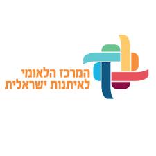 national center for Israeli resilience