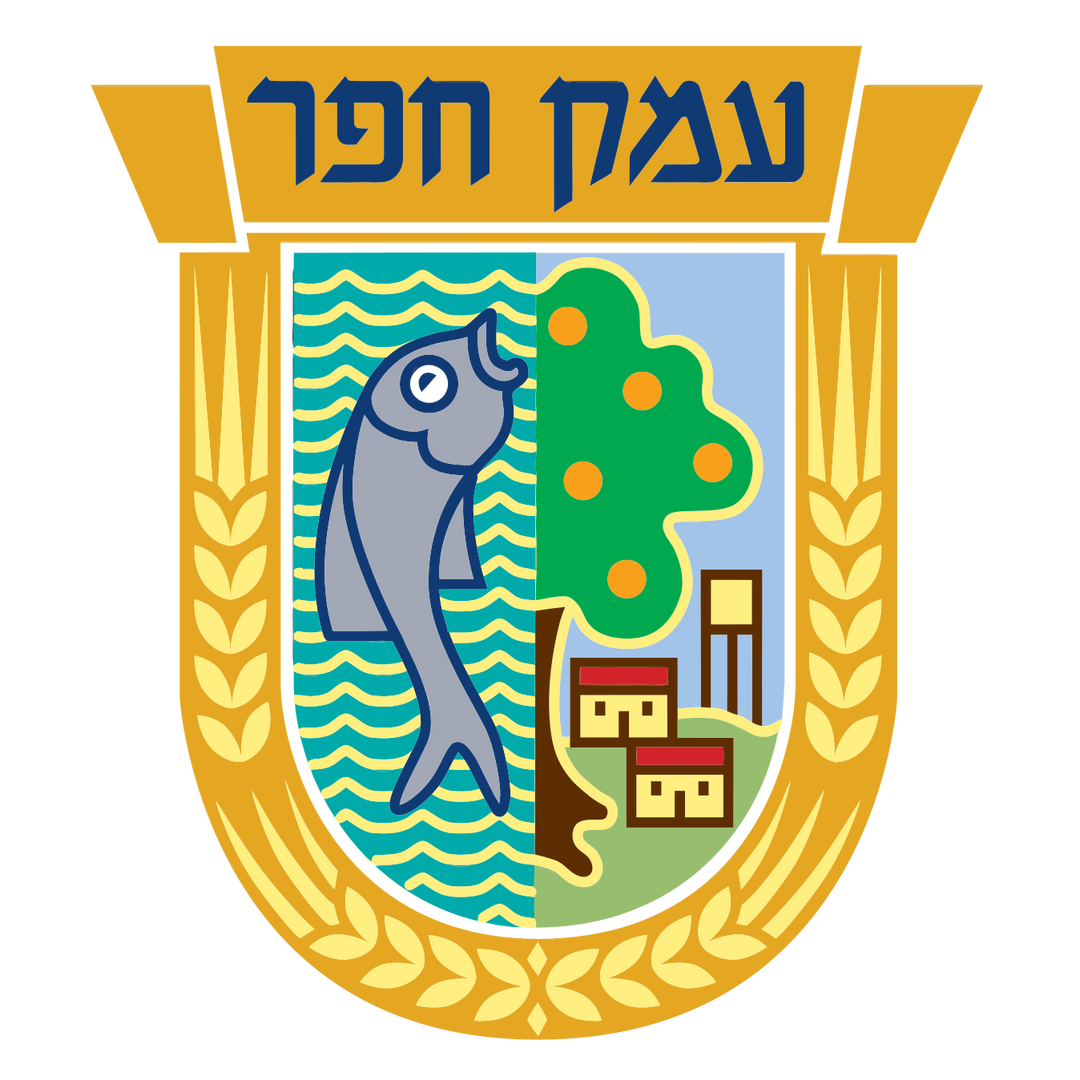 Emeq Hefer Regional Council