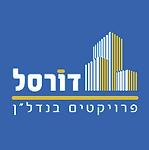 לוגו דורסל.png