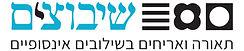 Shibutzim_Logo_2021.jpg