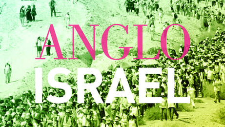 AIA - Anglo Israel