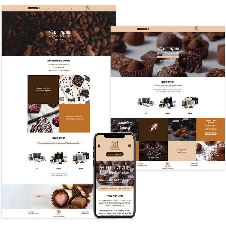 חנות בוויקס למכירת מארזי שוקולד