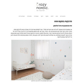 Crazy Nordic - 25.7.2019
