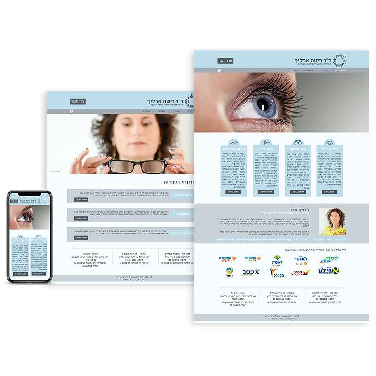 אתר לרופאת עיניים