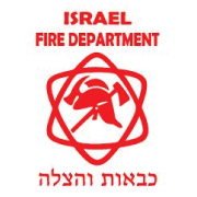 Israel fire department