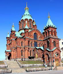 220px-Uspenski_Cathedral_Helsinki_2012