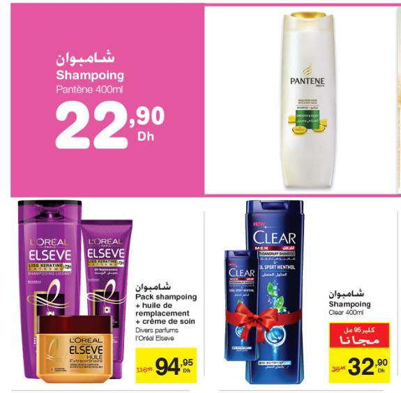 SM Shampoo