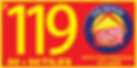 119 for Bicol Mail new.jpg