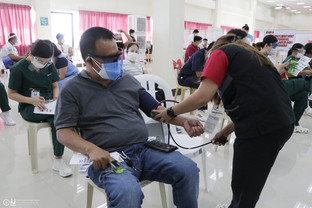 Naga's Covid-19 vaccination operation center established