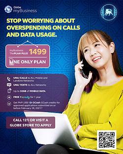 Globe Ads_Feb 11 2021.jpg