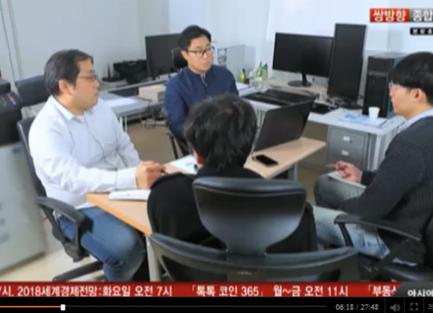 [방송]아시아경제TV - 클로즈업 기업현장(플럭시티)