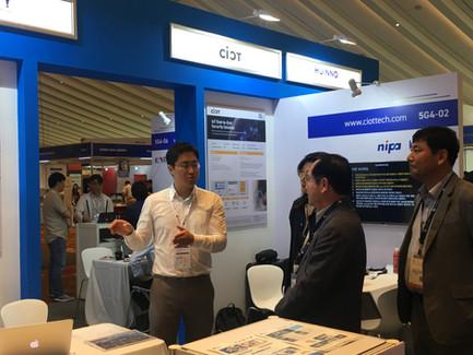 플럭시티, 싱가포르 IoT 해외로드쇼 참여