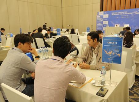 플럭시티, 인도네시아 해외기술설명회 참가