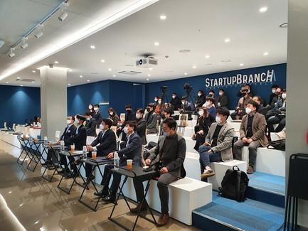 [기사]중견기업-스타트업, 상생 협력으로 디지털 전환