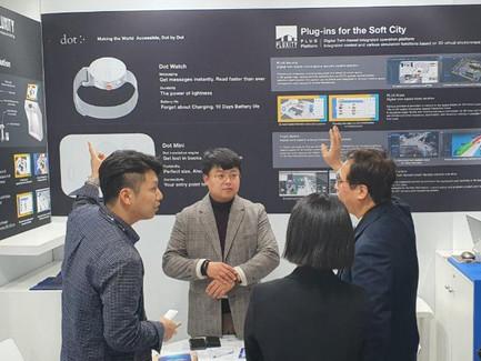 플럭시티, Smart City Expo World Congress 참가