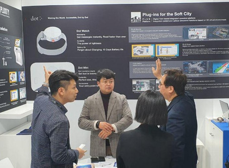 플럭시티, Smart City Expo World Congress 참가