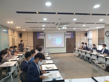 [기사]과기정통부, 디지털트윈 공공선도 사업 착수보고회(플럭시티 참석)