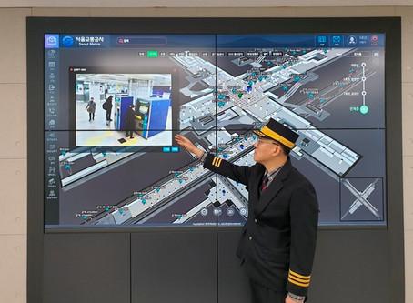 '미래형 정거장' 서울 지하철 2호선 스마트 스테이션 구축 사업, 착수 보고 마쳐