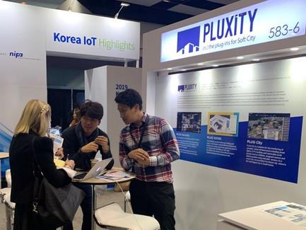 플럭시티, 'IoT Tech Expo North America 2019'  참가