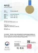 특허6번.유저단말기반의취약계층관광관제시스템.png