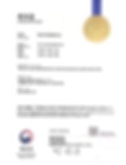 특허등록증_3차원안전지도를이용한.png