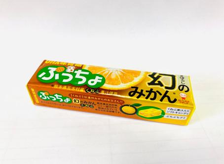 くねぶ味の「ぷっちょ」が新登場!