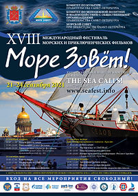 Sea_poster_2021_13_preview.jpg