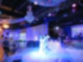 Wedding, Wedding Venue, Newley weds, wedding dress, wedding reception, after party