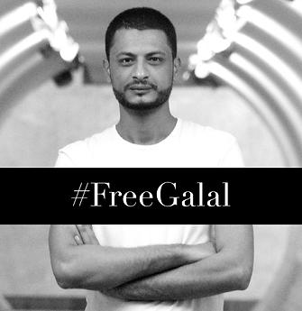 freegalal.png