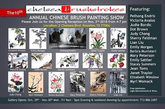 Invitation of 10 th annual chelsea brush