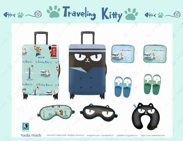 traveling kitty浮水印01.jpg
