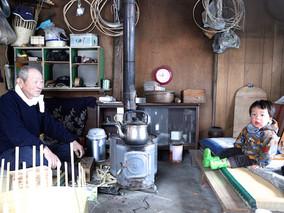 竹籠のおじいちゃん(安川さん)を再び訪ねる