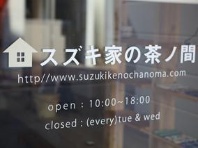 本日より開店いたしました。