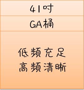 41GA.png