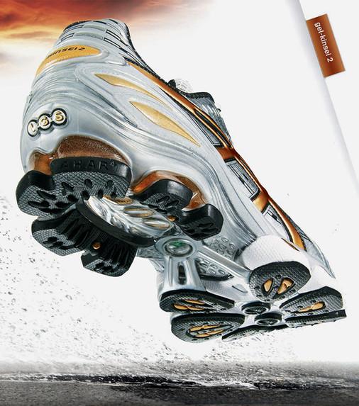 Ascis Footwear