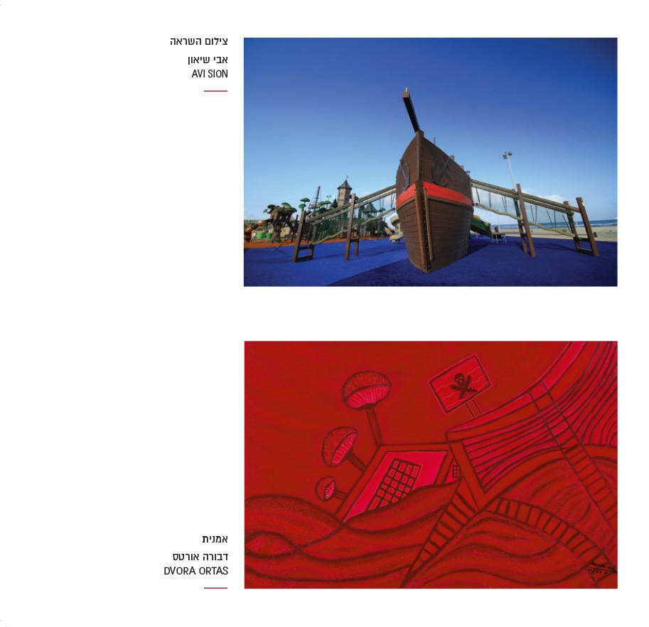 catalog asdod tast-44.jpg