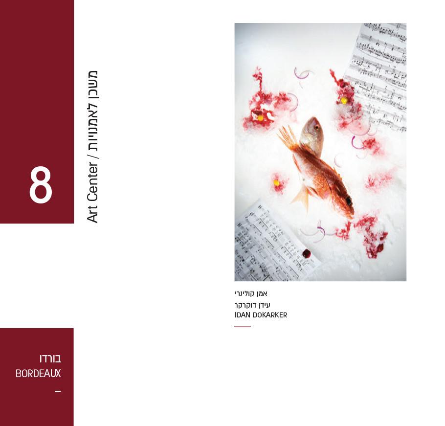 catalog asdod tast-25.jpg