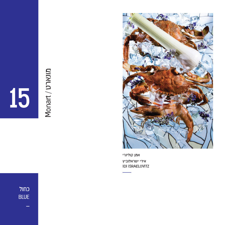 catalog asdod tast-39.jpg
