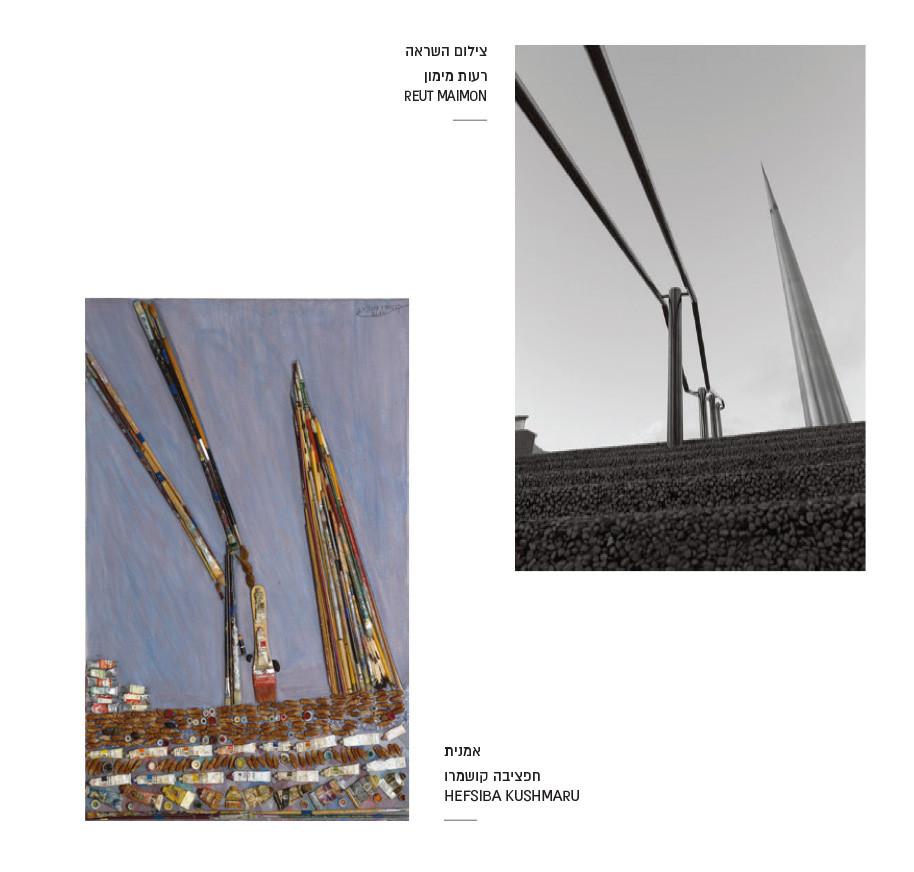 catalog asdod tast-34.jpg