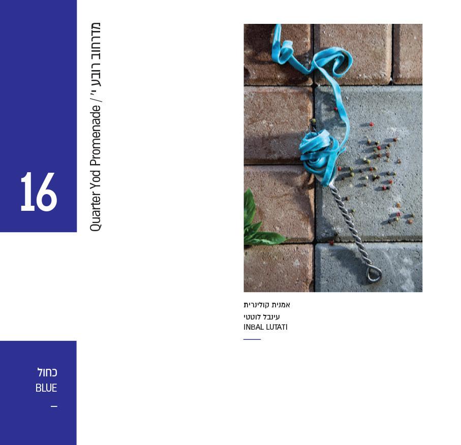 catalog asdod tast-41.jpg