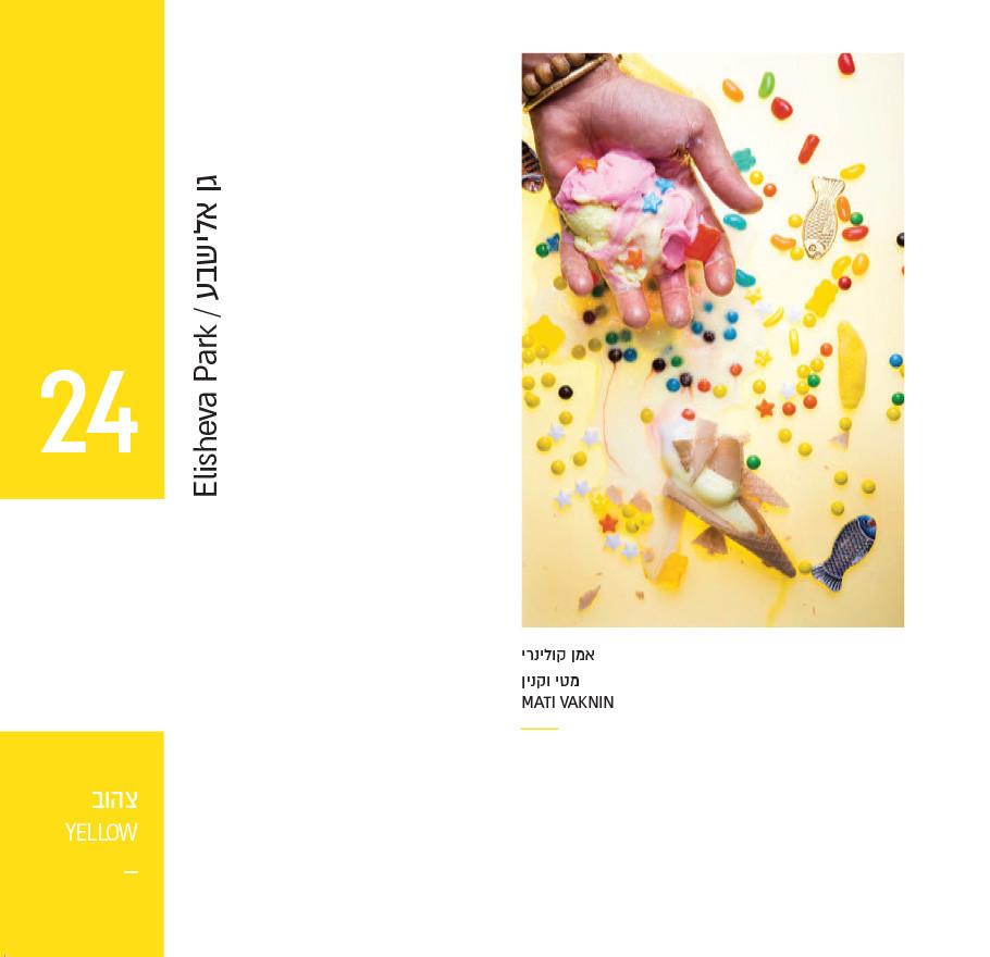 catalog asdod tast-57.jpg
