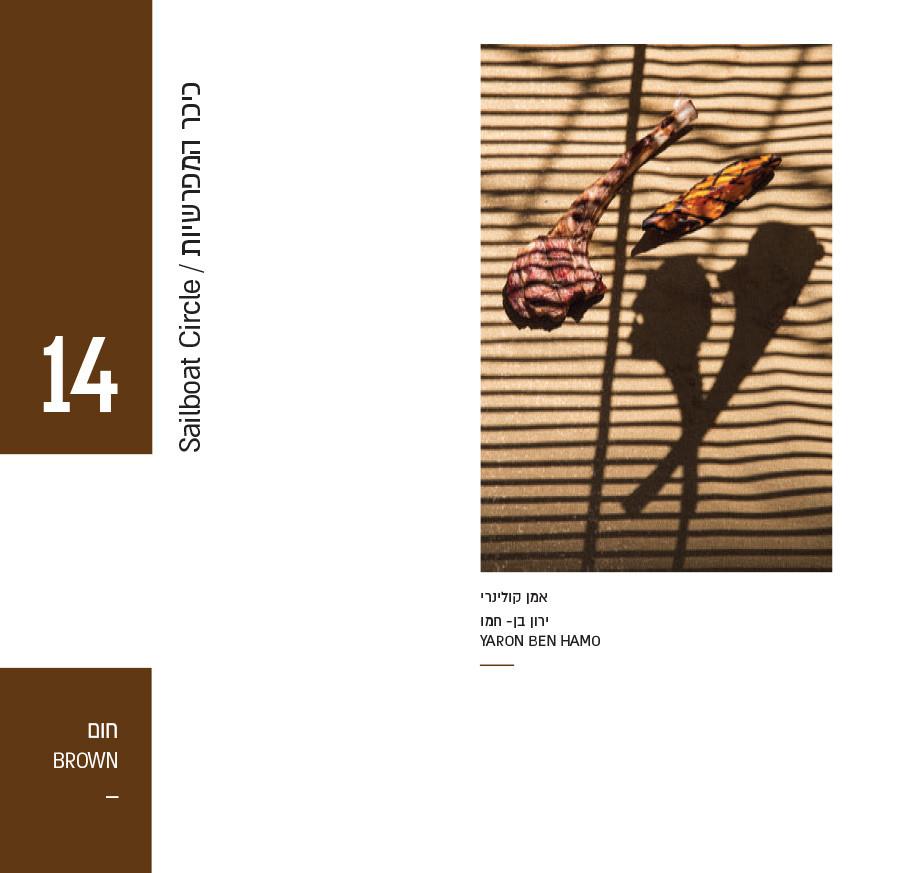 catalog asdod tast-37.jpg