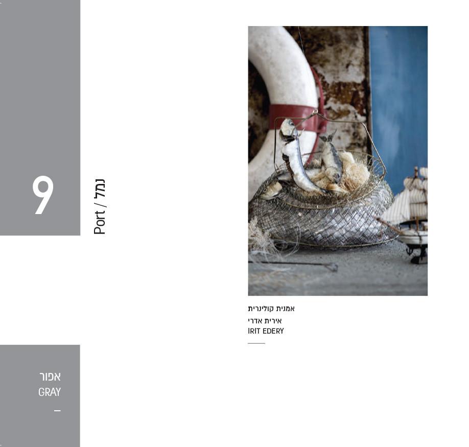 catalog asdod tast-27.jpg