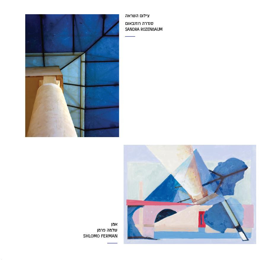 catalog asdod tast-38.jpg