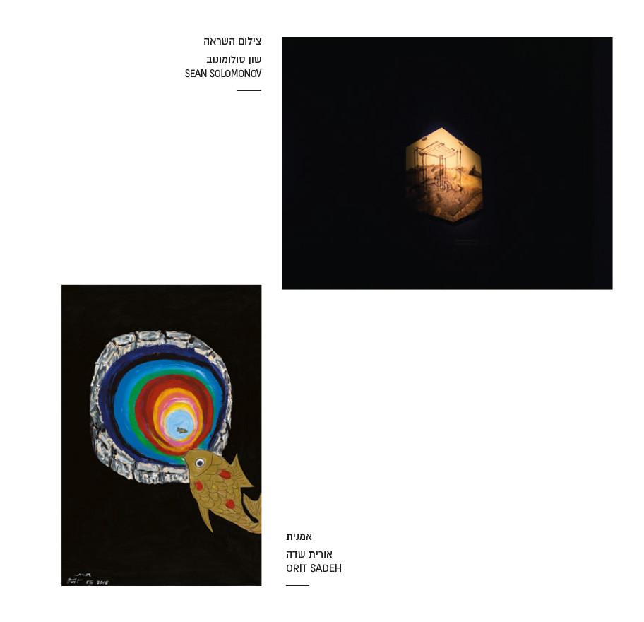 catalog asdod tast-52.jpg